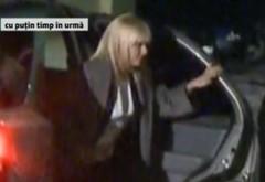 Situatie fara precedent: Elena Udrea, FARA CATUSE la arest