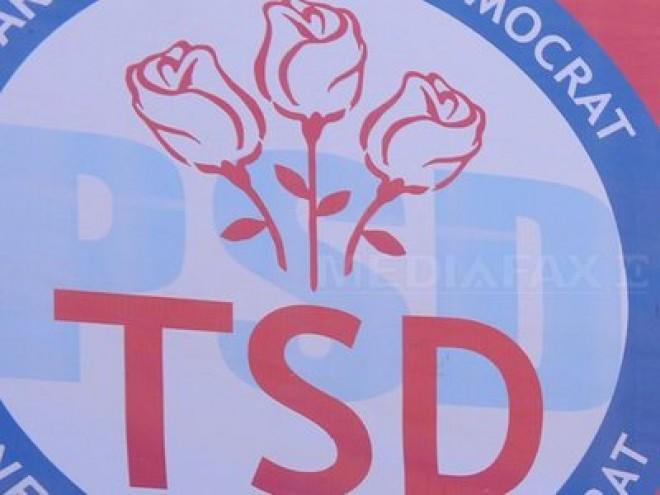 TSD Prahova este mulţumit de reprezentarea tinerilor în noile structuri de conducere