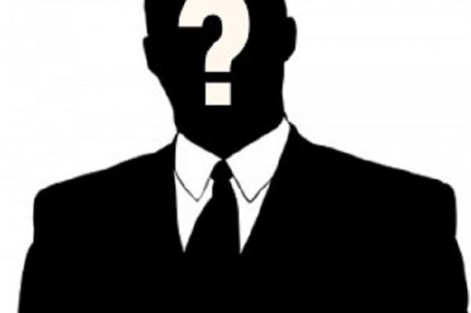 Am aflat cine este noul candidat pentru functia de presedinte al PSD Prahova