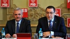 Liviu Dragnea si Victor Ponta vor avea luni o intalnire la sediul PSD. Ce vor discuta