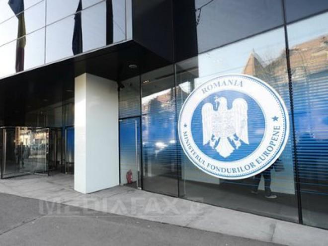 Cine este noul ministru al Fondurilor Europene