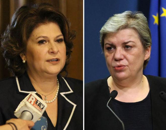 DECIZIE la PSD: Sprijin total pentru Roava Plumb și Sevil Shhaideh