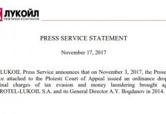 Rasturnare de situatie in dosarul Lukoil. Procurorul Curții de Apel Ploiești a renunțat la acuzațiile de evaziune fiscală și spălare de bani
