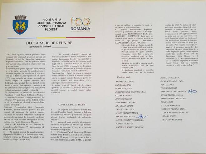 """Consilierii locali PMP Ploieşti urmează exemplul Consiliului Judeţean Prahova- Au depus """"Declaraţia de reunire a României cu Republica Moldova"""""""