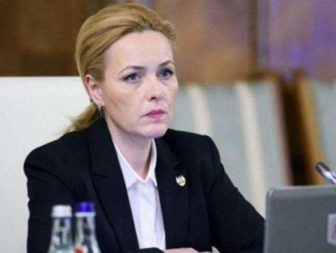 Ministrul de Interne a trimis Corpul de control la arestul de la Câmpina