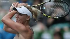 Maria Sharapova a pierdut primul meci de la Turneul Campioanelor!