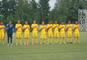 Under 17: România, în grupă cu Ungaria, Georgia şi Slovacia pentru Campionatul European