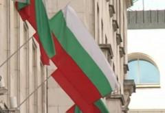 Bulgarii adoptă euro mai devreme decât noi
