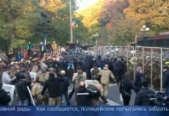 ALERTĂ din Ucraina! VIOLENȚE la Kiev: Trupele speciale au intervenit cu gaze lacrimogene / LIVE VIDEO