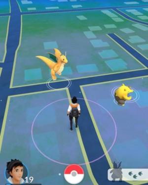 Incredibil! O companie din România le interzice angajaților să se joace Pokemon Go la serviciu