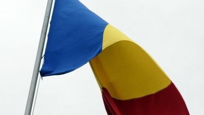 România, acuzată de autoritățile unui stat că i-au furat steagul
