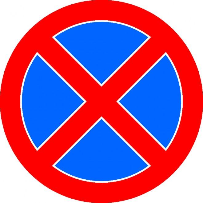 Atentie unde va opriti masinile in Ploieşti. Politistii locali aplică sanctiuni pentru nerespectarea indicatorelor rutiere