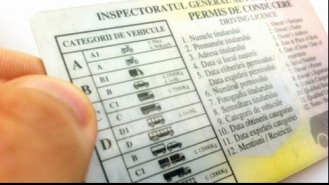 Persoanele care au mai puţin de 11 clase NU vor mai obţine permisul auto