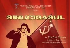 PREMIERĂ pe scena teatrului Toma Caragiu