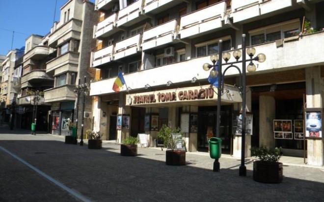 CONCERT la Teatrul Toma Caragiu din Ploiești
