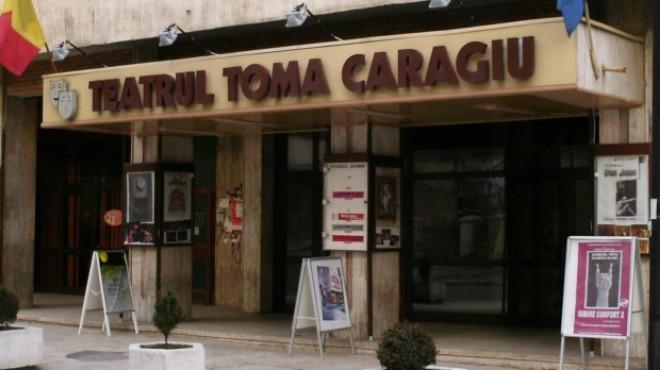 Spectacol inedit la Teatrul Toma Caragiu din Ploieşti