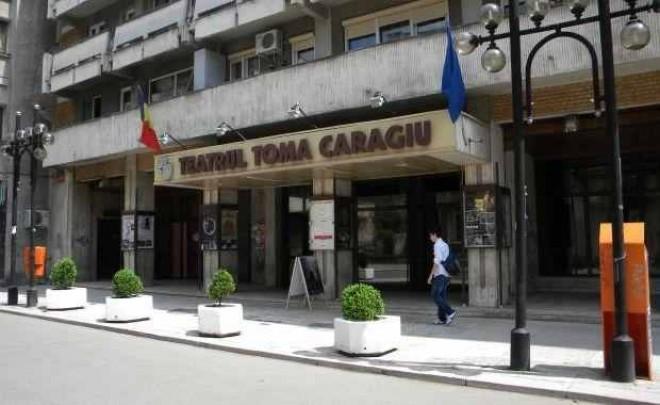 """Piesa """"Vreau să fiu actriţă!"""", la Teatrul """"Toma Caragiu"""" din Ploieşti"""