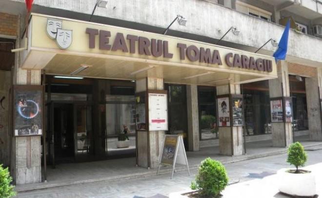 """Premieră oficială a spectacolului """"Războiul nu a început încă"""", la Teatrul Toma Caragiu"""